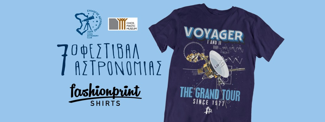 Fashionprint Shirts sponsors the 7th Festival of Astronomy of Chios