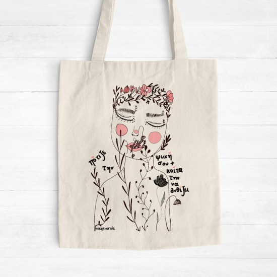 Blossom - Cotton Tote Bag