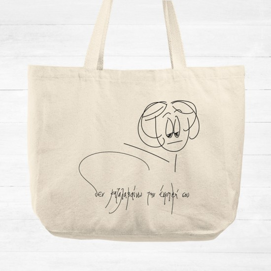 Boom - Cotton Tote Bag