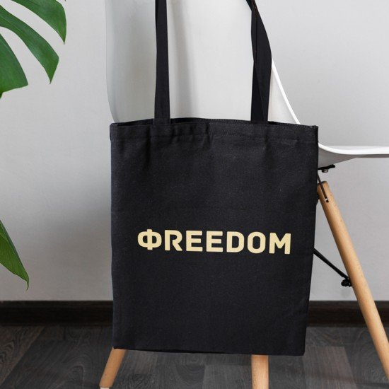 Freedom II - Cotton Tote Bag